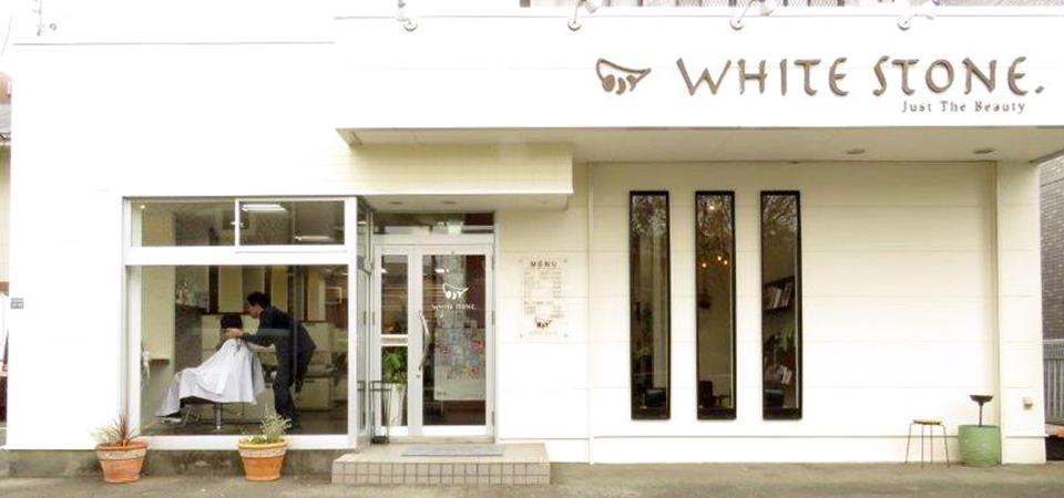 WHITE STONE【ホワイトストーン】の店舗写真